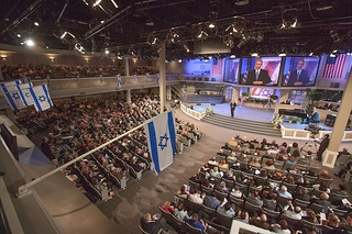 A Night to Honor Israel 2012