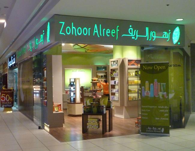 Zohoor Alreef Shop