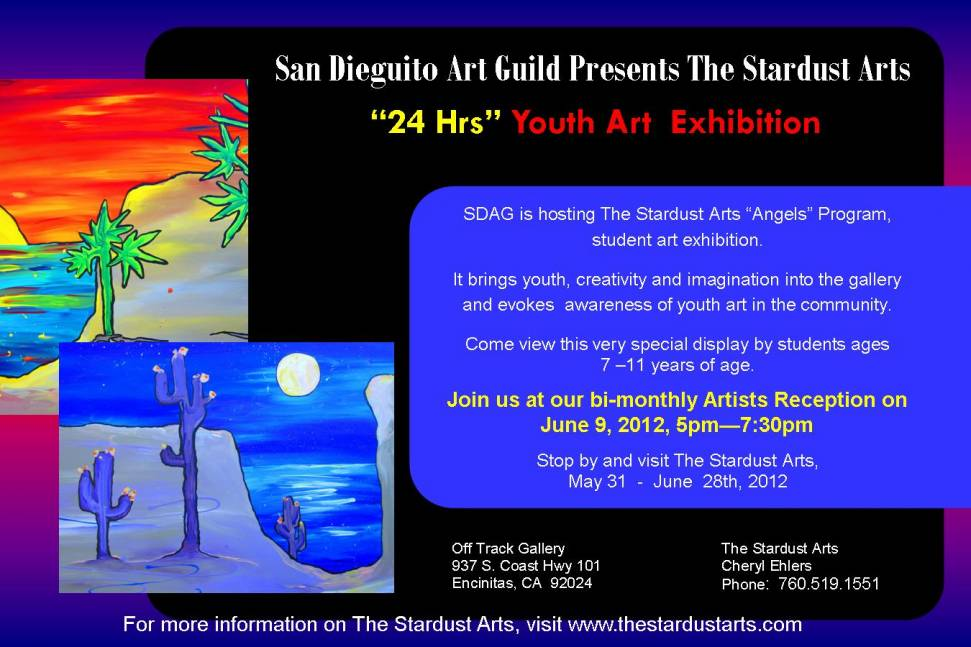 You Are Invited To Enjoy Our Art!