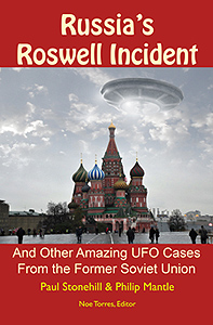 Russian Roswell Incident
