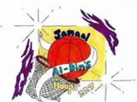 Jamaal Al-Din's Hoops 227 (227's YouTube Chili' LeBron Chili' James NBA Mix)