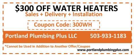 300-water-heater-coupon