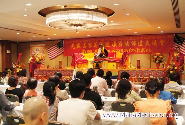 Health Dharma Convention