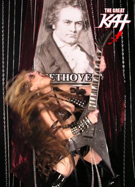 Beethoven5thSymphony304logo1d
