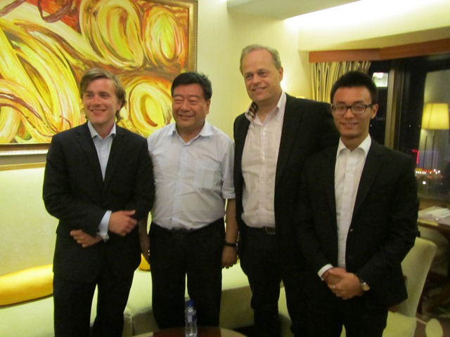 Europe China Foundation --  China's Counsellor to the State Council Shi DingHuan