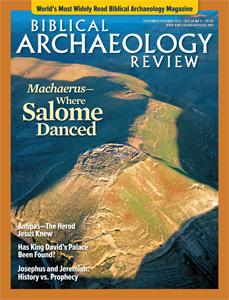 S-O 2012 cover