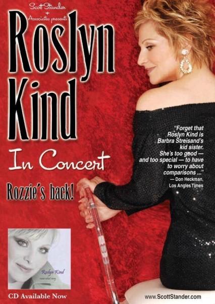 SS_RK_ConcertCardFR2 sm
