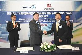 ASTRI and Innofidei will forge ahead with further development of LTE technology