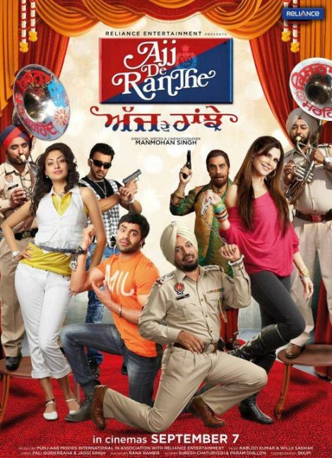Ajj-De-Ranjhe-New-Punjabi-Movie