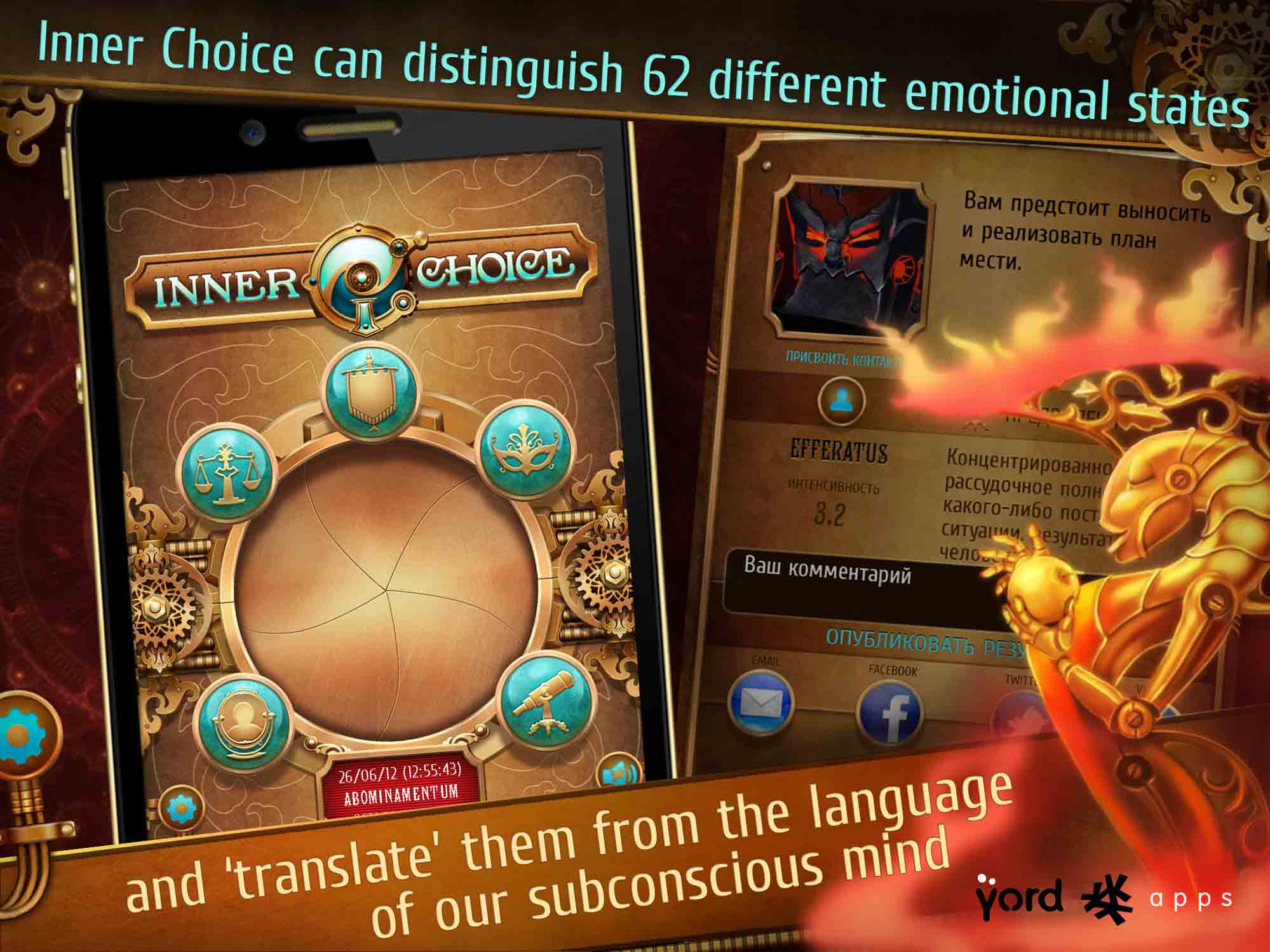 Gameplay image of Inner Choice by Yord Apps.