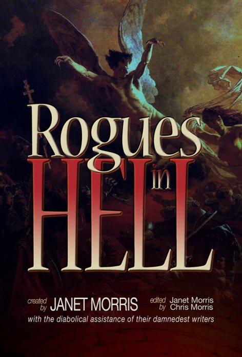 HDB-Rogues