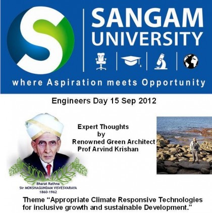 Sangam University Bhilwara Rajasthan Celebrates Engineers Day 2012