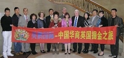 Elite Ayrshire Business Circle welcomes Chinese delegation.