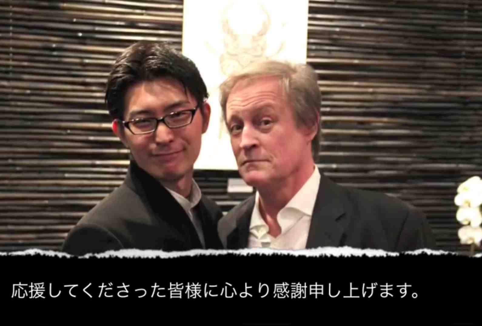 Yasuto Sasada with  Patrick McMullan