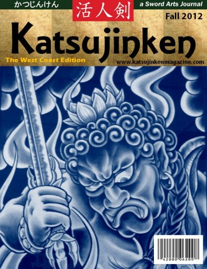 Katsujinken 4th Edition Under Development!