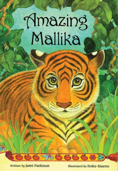 Malika_Amazon