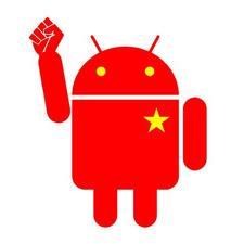 google revolution.