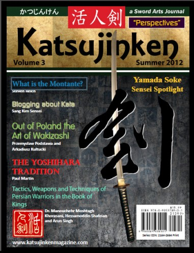 Don't miss the Free Sword Giveaway - buy Volume 4 of Katsujinken today!