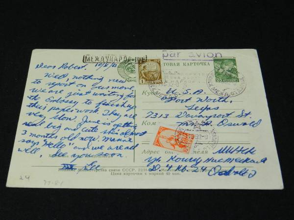 Postcard signed by Lee Harvey Oswald