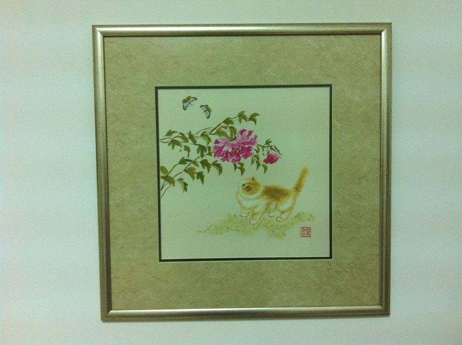 Machiko-Aiba---'Peony-and-kitten'