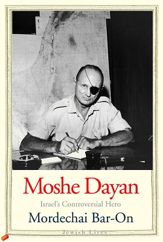 Dayan Book Cover jpg