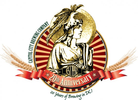 20th Anniversary - Logo