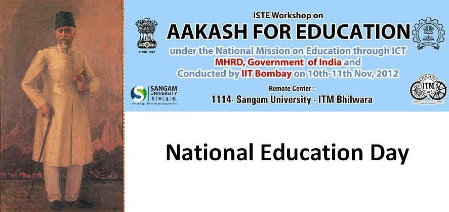 Sangam University Bhilwara Rajasthan - National Education Day 2012