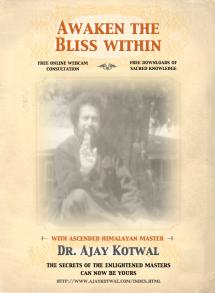 Dr. Ajay Kotwal