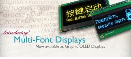 Example of Multi-Font OLED Displays