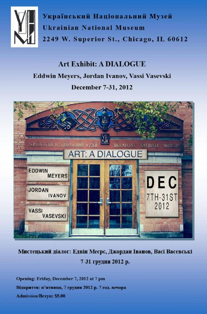 Art A Dialogue