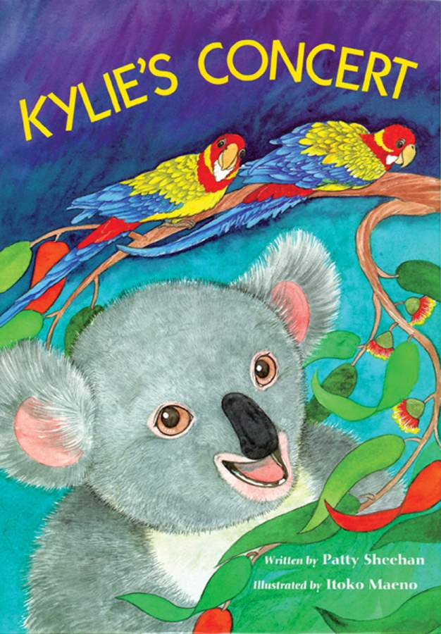 Kylie'sConcert_amazon