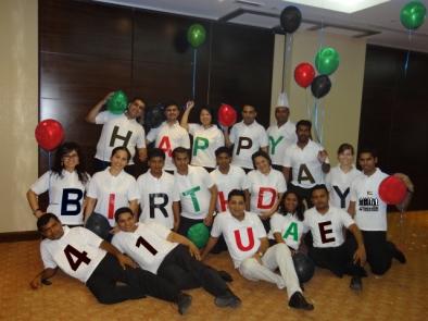 UAE National Day -2