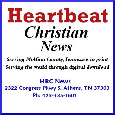 HBC News - logo - FB.
