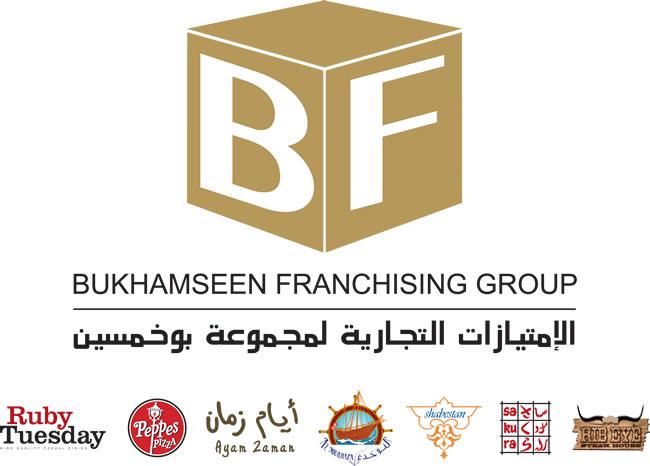 Bukhamseen Franchising Group
