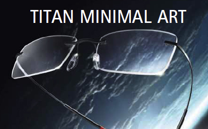 Silhouette opthalmic titan minimal art brandnation prlog for Minimal art silhouette