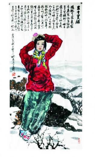 GengJian's - Painting