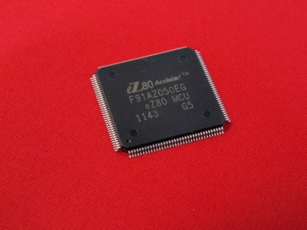 Zilog's New ZGATE MCU is the First Microcontroller with Embedded Security