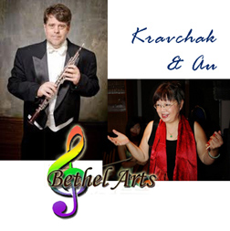 Kravchak & Au in Recital
