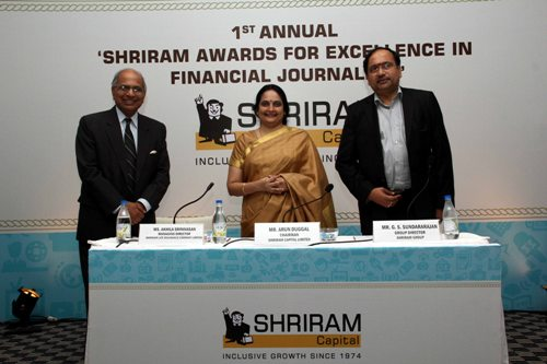 Announcement of 'Shriram Awards for Excellence in Financial Journalism'