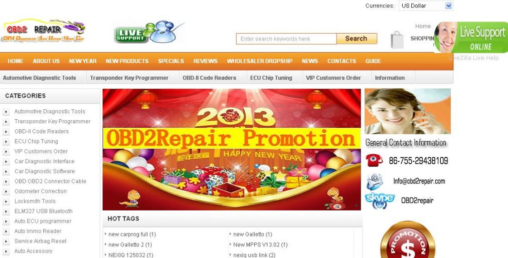 How to get Autocom CDP 2012 release2 xml file for activation