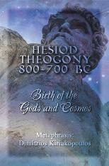Hesiod Theogony 800-700 BC