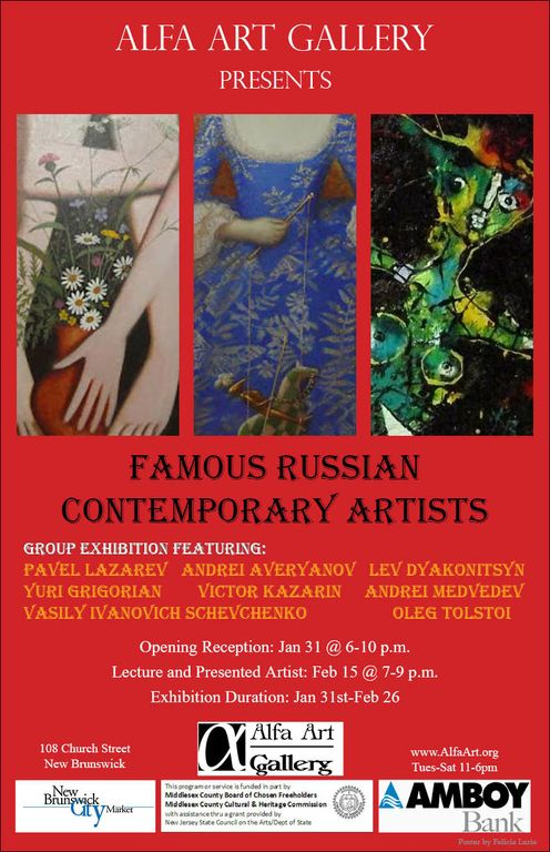 Famous Russian Contemporary Artists, Poster, 2.