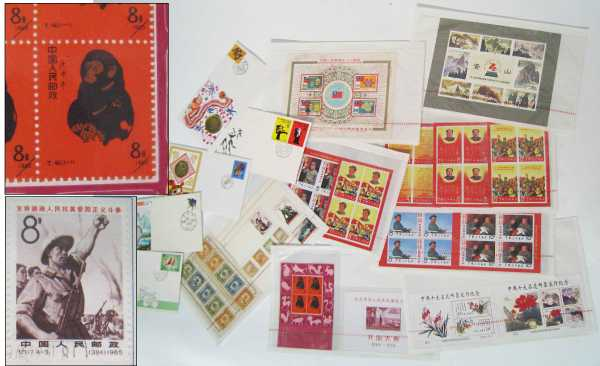 50 Peoples Republic of China stamps