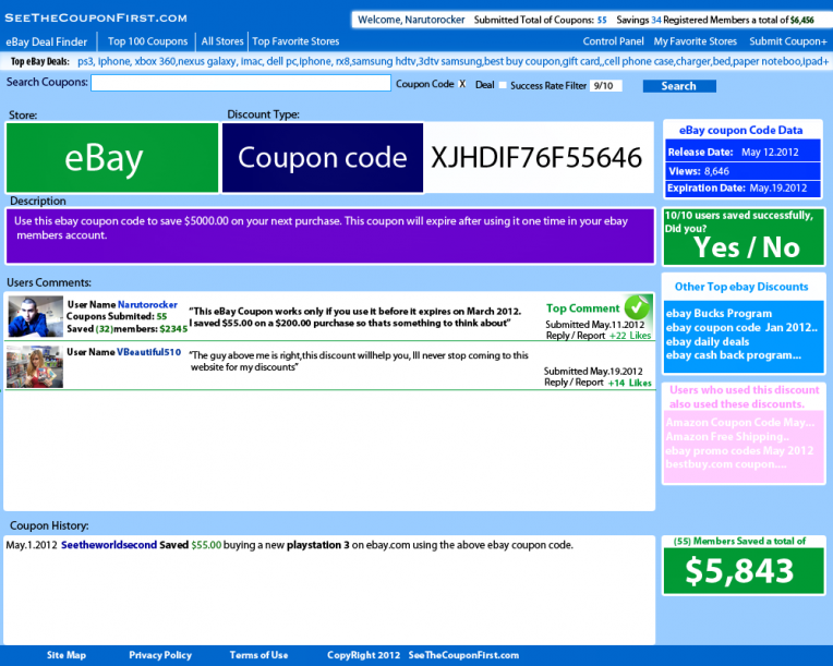 New ebay coupon codes in February 2013