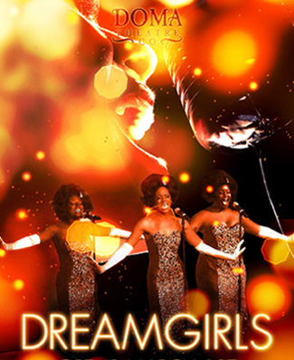 Dreamgirls-art-sm