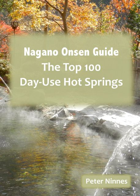 Peter Ninnes's new guide to Nagano Hot Springs