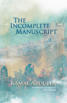 The Incomplete Manuscript