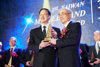 Chroma Wins 1st Taiwan Mittelstand Award