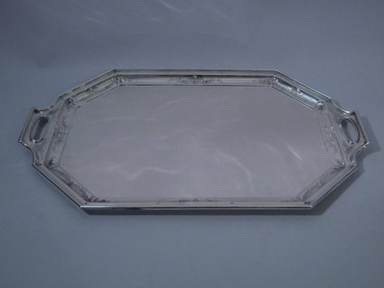 Gorham Spectacular Rectangular Antique Silver Serving Tray
