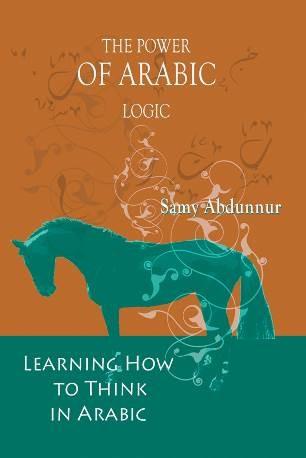 The Power of Arabic Logic